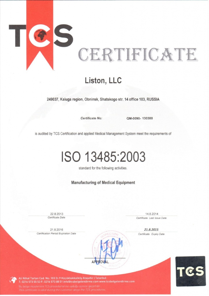 New ISO 13485:2003 certificate, valid till august 2015